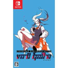 VA-11 Hall-A Valhalla First Press Edition (English Included) [Switch]