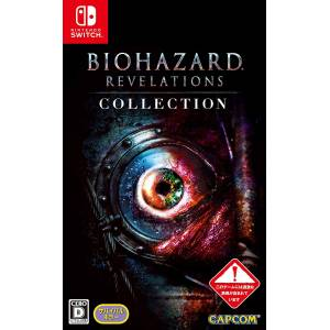 Biohazard Revelations Collection - Standard Edition (Multi Language) [Switch - Used]