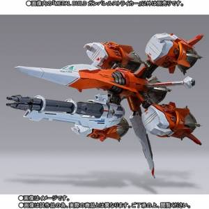 Mobile Suit Gundam SEED - AQM/E-X04 Gunbarrel Striker Limited edition [Metal Build] [Occasion]
