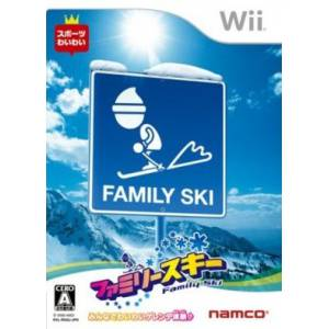 Family Ski [Wii - Used Good Condition]
