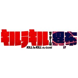 FREE SHIPPING - Kill la Kill The Game: IF - Ebten Limited Edition [PS4]