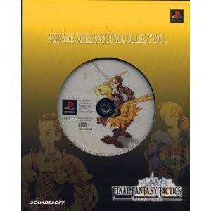 Final Fantasy Tactics (Square Millennium Collection Special Pack) [PS1 - Used Good Condition]