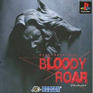 Bloody Roar [PS1 - Used Good Condition]