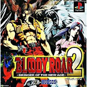 Bloody Roar 2 - Bringer of the New Age [PS1 - Used Good Condition]