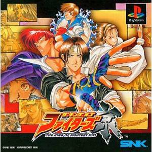 The King of Fighters Kyo [PS1 - Used Good Condition]