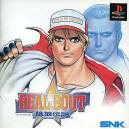 Real Bout Garou Densetsu / Real Bout Fatal Fury [PS1 - Used Good Condition]