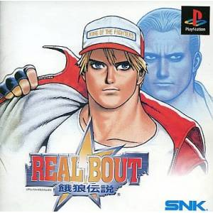 Real Bout Garou Densetsu / Real Bout Fatal Fury [PS1 - occasion BE]