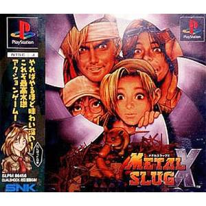 Metal Slug X [PS1 - occasion BE]