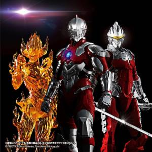 ULTRAMAN SET01 - Bandai Premium Limited Edition [HG]