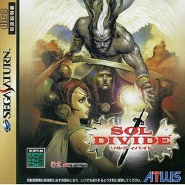 Sol Divide [SAT - Used Good Condition]