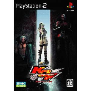 KOF Maximum Impact Maniax [PS2 - Used Good Condition]