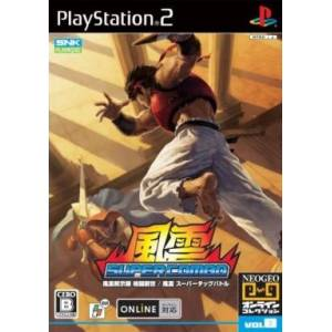 Fu'un Super Combo [PS2 - Used Good Condition]