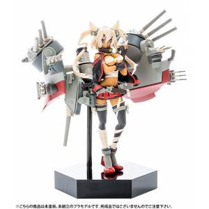 Kantai Collection -Kan Colle- Musashi [PLAMAX MF-18]