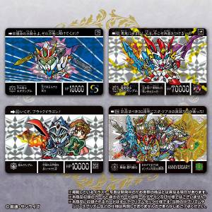 Carddass - SD Gundam Gaiden ver. Versus Knights Best Selection Set [Trading Cards]