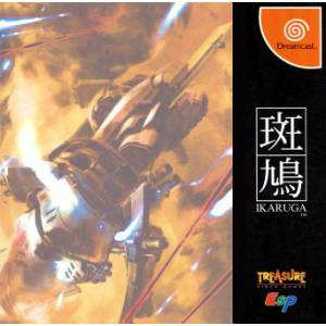 Ikaruga [DC - Used Good Condition]