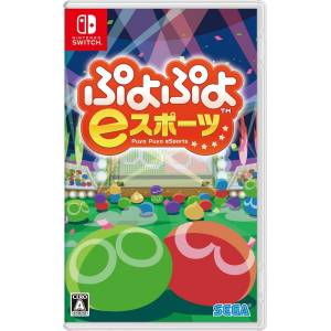 FREE SHIPPING - Puyo Puyo e Sports [Switch]