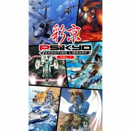 Psikyo SHOOTING LIBRARY Vol.1 - Limited Edition (English Included) [Switch]