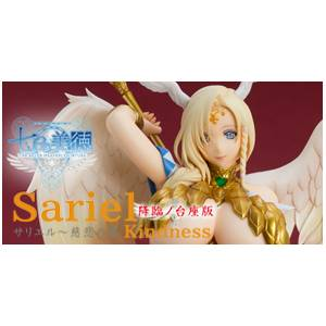 The Seven Heavenly Virtues - Sariel Jihi no Zou  / Kindness Led Set LimIted Edition [OrchidSeed]