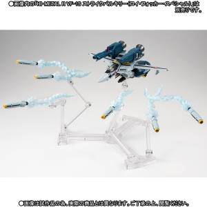 The Super Dimension Fortress Macross - Super Valkyrie Missile Effect Set [HI-METAL R] [Occasion]