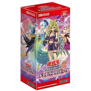 Yu-Gi-Oh! OCG Duel Monsters Duelist Pack -Legend Duelist 4- 15Pack BOX