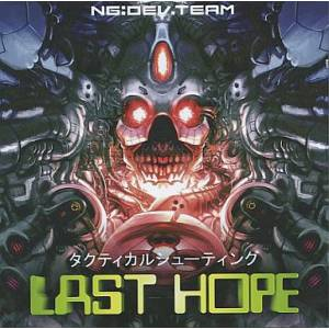Last Hope [DC - Used Good Condition]