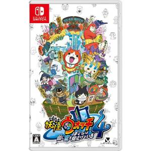 Youkai Watch 4 Bokura ha Onaji Sora wo Miageteiru [Switch]