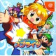 Twinkle Star Sprites [DC - Used Good Condition]