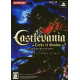 Castlevania - Lords of Shadow (Special Edition) [PS3 - Used Good Condition]