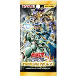 Yu-Gi-Oh! OCG Duel Monsters - Premium Pack 20 10Pack Set