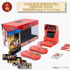 Neo Geo Mini Samurai Shodown Limited Set Nakoruru Ver. SNK Online Shop Limited Edition [SNK - Brand new]