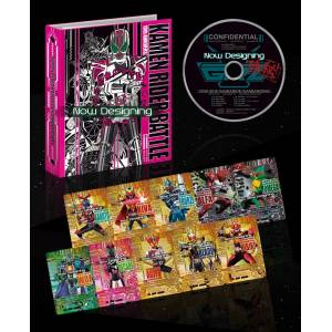 Carddass Kamen Rider Battle Ganbarizing 10th Anniversary - 9 Pocket Binder Set 2 [Trading Cards]