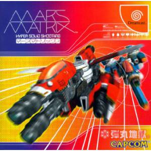 Mars Matrix [DC - Used Good Condition]