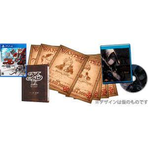 Ys IX: Monstrum Nox - Collectors Box [PS4]