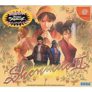 Shenmue II (limited edition) [DC - Used Good Condition]
