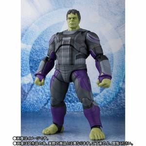 FREE SHIPPING - Avengers: Endgame - Hulk Limited Edition [SH Figuarts]