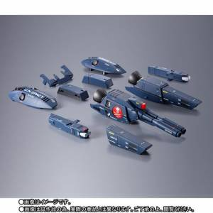 Macross Do You Remember Love - Strike Super Parts Set for VF-1 Movie Edition Limited [DX Chogokin]
