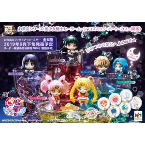 Ochatomo Series Sailor Moon Cosmic Heart Cafe 8 Pack BOX [MegaHouse]