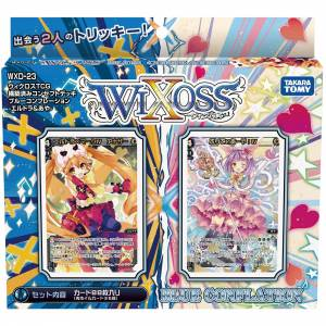 WXD-23 WIXOSS TCG Pre-constructed Deck Vol.23 BLUE CONFLATION -Eldora & Aya- Pack