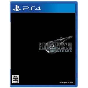 Final Fantasy VII Remake - Standard Edition (Multi Language) [PS4]