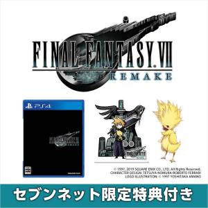 Final Fantasy VII Remake - Standard Edition Seven-Eleven Store Limited Set [PS4]
