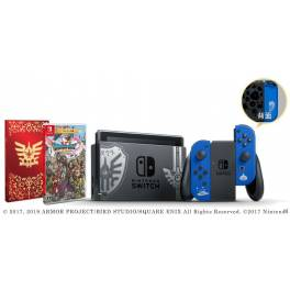 Nintendo Switch Dragon Quest XI S Loto / Roto Limited Set