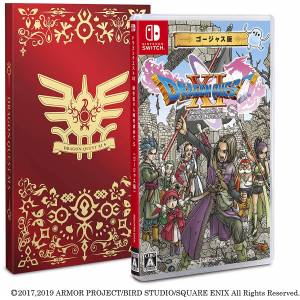 Dragon Quest XI S: Echoes of an Elusive Age Definitive Edition - Gorgeous version [Switch]