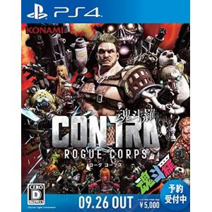 CONTRA ROGUE CORPS - Standard Edition [PS4]