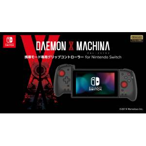 Hori Portable Mode Grip Controller for DAEMON X MACHINA [Switch]