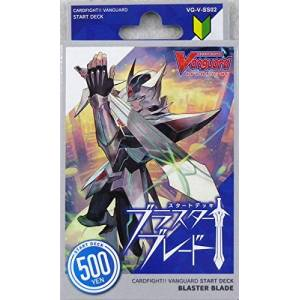 Cardfight!! Vanguard Special Series Vol.2 Start Deck Bluster Blade Pack