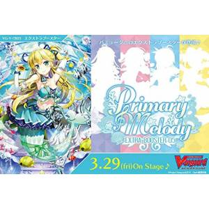 Cardfight!! Vanguard Extra Booster Vol. 5 Primary Melody 12Pack BOX