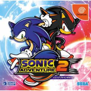 Sonic Adventure 2 [DC - occasion BE]