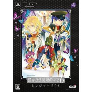 Harukanaru Toki no Naka de 6 - Treasure Box [PSP]