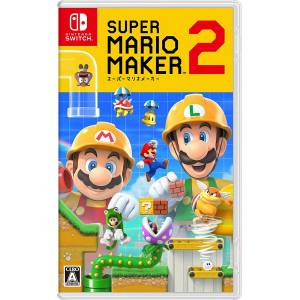 FREE SHIPPING - Super Mario Maker 2 - Standard Edition (Multi Language) [Switch]