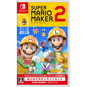 Super Mario Maker 2 - First Time Online Set (Multi Language) [Switch]